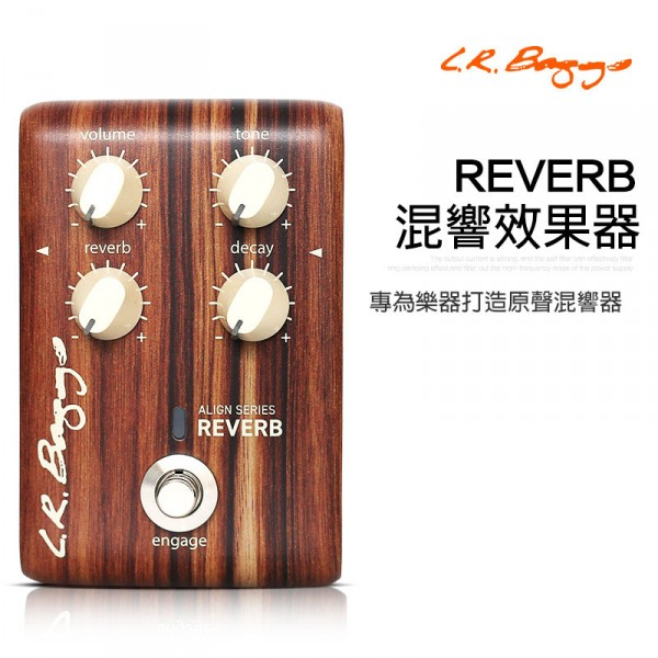 LRBaggs原聲木吉他效果器ALIGN專業混響EQ壓縮均衡前級單塊DI盒